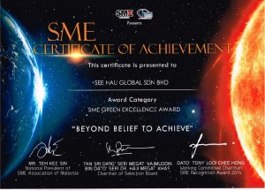2014 Green Excellent Award